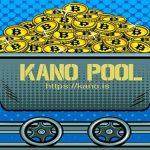 KanoPool